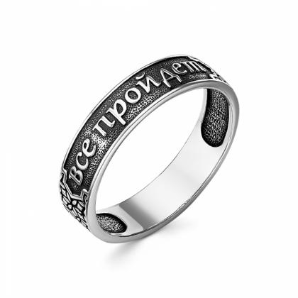 Серебряное кольцо 310041
