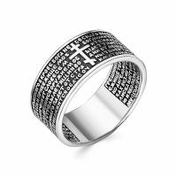 Серебряное кольцо 310042