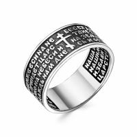 Серебряное кольцо 310043