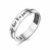 Серебряное кольцо 310044