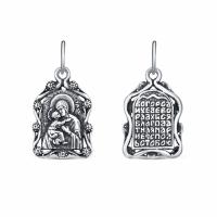 Иконка из серебра Божьей Матери, Владимирская 330026