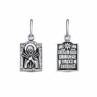 Иконка из серебра Божьей Матери, Семистрельная 330028