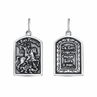 Иконка из серебра великомученика Георгия Победоносца 330030