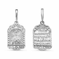 Иконка из серебра Святитель архиепископ Николай Чудотворец 330064