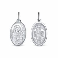 Иконка из серебра Божьей Матери, Казанская 330093