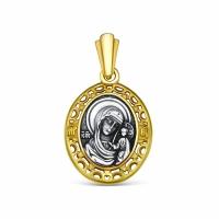 Иконка из серебра Божьей Матери, Казанская 330106