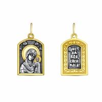 Иконка из серебра Божьей Матери, Казанская 330108