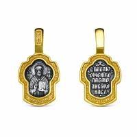 Иконка из серебра Святитель архиепископ Николай Чудотворец 360109